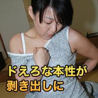 上島 有里{期間限定再公開 9/18 まで お早めに!} : 上島 有里 : 【人妻斬り】