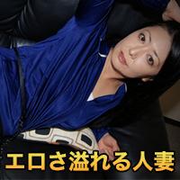 桜井 文子44才
