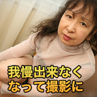 野中 雅美{期間限定再公開 10/30 まで お早めに!} : 野中 雅美 : 【人妻斬り】