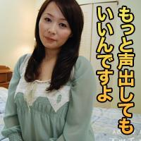 牧 美里{期間限定再公開 11/3 まで お早めに!} : 牧 美里 : 【人妻斬り】