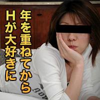 上田 陽子{期間限定再公開 11/8 まで お早めに!} : 上田 陽子 : 【人妻斬り】