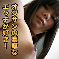 尾上 奈々{期間限定再公開 11/10 まで お早めに!} : 尾上 奈々 : 【人妻斬り】