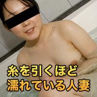 佐藤 綾香28才