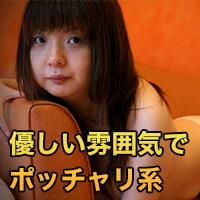 中尾 たかこ{期間限定再公開 11/22 まで お早めに!} : 中尾 たかこ : 【人妻斬り】