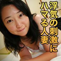 坂田 実里{期間限定再公開 12/1 まで お早めに!} : 坂田 実里 : 【人妻斬り】