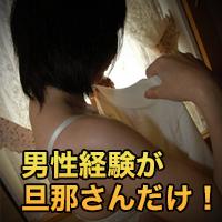 柴田 和歌子{期間限定再公開 12/7 まで お早めに!} : 柴田 和歌子 : 【人妻斬り】