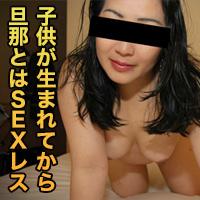 大西 百合子{期間限定再公開 12/13 まで お早めに!} : 大西 百合子 : 【人妻斬り】