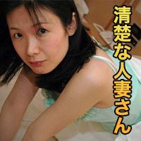 西原 加代{期間限定再公開 12/20 まで お早めに!} : 西原 加代 : 【人妻斬り】
