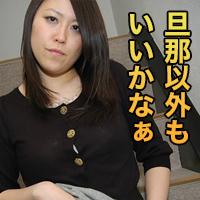 幸田 真知子{期間限定再公開 12/25 まで お早めに!} : 幸田 真知子 : 【人妻斬り】