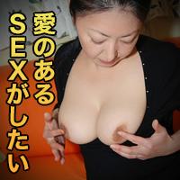 桜井 文子{期間限定再公開 1/7 まで お早めに!} : 桜井 文子 : 【人妻斬り】