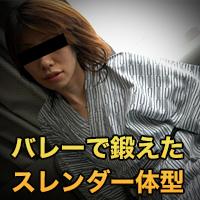 上田 陽子{期間限定再公開 1/17 まで お早めに!} : 上田 陽子 : 【人妻斬り】