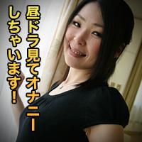 前野 久江{期間限定再公開 2/9 まで お早めに!} : 前野 久江 : 【人妻斬り】