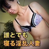 岩本 怜{期間限定再公開 3/5 まで お早めに!} : 岩本 怜 : 【人妻斬り】