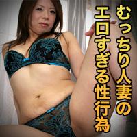 平野 倫子{期間限定再公開 3/7 まで お早めに!} : 平野 倫子 : 【人妻斬り】