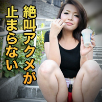 富田 杏里22才