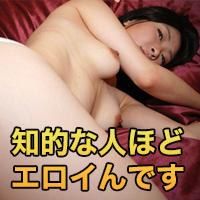 加茂 真琴{期間限定再公開 3/28 まで お早めに!} : 加茂 真琴 : 【人妻斬り】