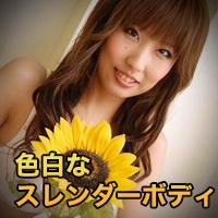 浜野 千香子{期間限定再公開 4/3 まで お早めに!} : 浜野 千香子 : 【人妻斬り】