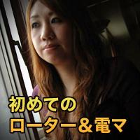 松山 真美{期間限定再公開 4/4 まで お早めに!} : 松山 真美 : 【人妻斬り】