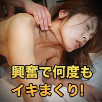 早川 久美子44才