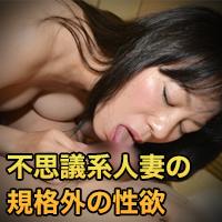 横井 茂子