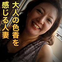 飯島 圭子