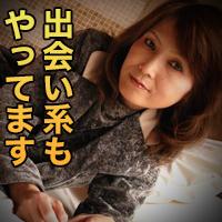 渡会 真恵子 {期間限定再公開 7/6 まで お早めに!}: 渡会 真恵子 : 【人妻斬り】