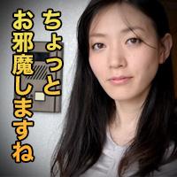 土井 春加 {期間限定再公開 7/13 まで お早めに!}: 土井 春加 : 【人妻斬り】