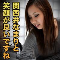 丸尾 美智恵 {期間限定再公開 8/10 まで お早めに!}: 丸尾 美智恵 : 【人妻斬り】