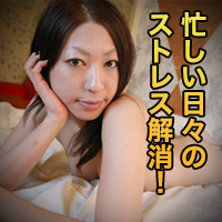 石田 香澄{期間限定再公開 8/15 まで お早めに!} : 石田 香澄 : 【人妻斬り】
