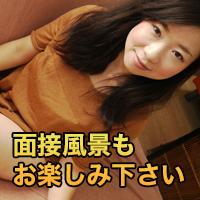 広田 紗彩 {期間限定再公開 8/19 まで お早めに!}: 広田 紗彩 : 【人妻斬り】