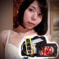 自画撮りオナニー特集 {期間限定 8/31 まで}: 自画撮りオナニー特集 : 【人妻斬り】