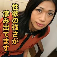 槇瀬 曜子 {期間限定再公開 9/5 まで お早めに!}: 槇瀬 曜子 : 【人妻斬り】