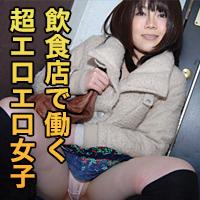 前田 愛里沙:前田 愛里沙【人妻斬り】