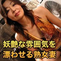 中島 聡子