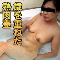 宮崎 久美子