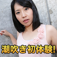 大塚 舞 : 【人妻斬り】