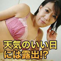 Kie Nohara