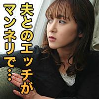 広田 舞子