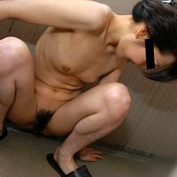 Yukie Ima...