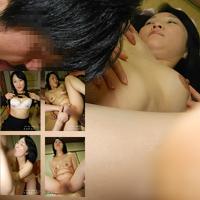 Yoshino S...