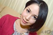 【人妻斬り】「松涼子」美形妻ファック<アダルト動画サイト比較倶楽部>_003