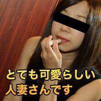 田川 祐夢28才