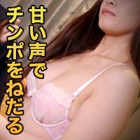 沼田 日菜乃